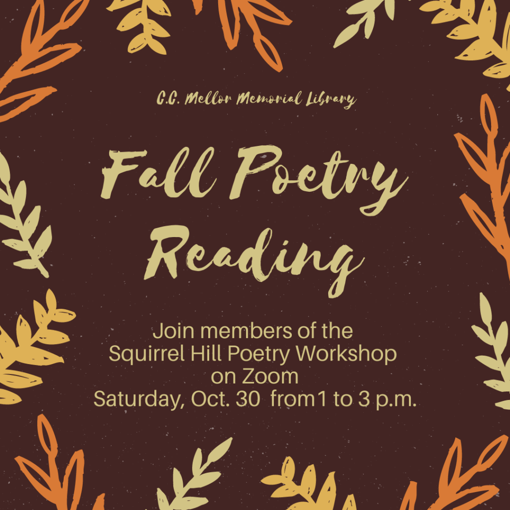 poetry reading library